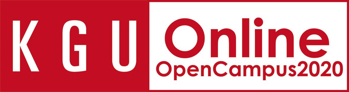 KGU OpenCampus Online 2020